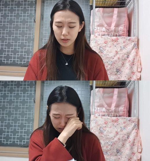 '카톡 공개 반전'에 양예원 처벌 요구하는 국민 청원 '봇물'