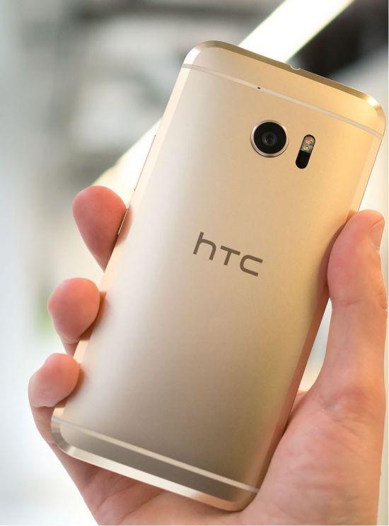 HTC 10 제품 사진