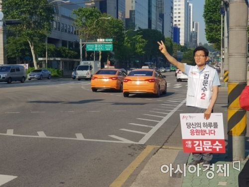 김문수 자유한국당 서울시장 후보가 1일 교대역 주변에서 출근인사를 하고 있다. 임춘한 수습기자 choon@