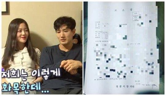 사진=KBS2TV '대국민 토크쇼 안녕하세요' 방송화면(좌), 최태건씨 인스타그램(우)