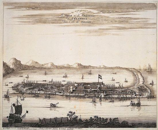 네덜란드 동인도 회사가 대만에 설치했던 질란디아 요새 모습. 정성공의 대만 침공으로 1662년 요새가 함락되면서 네덜란드의 대만지배는 끝나게 된다.(사진=위키피디아)