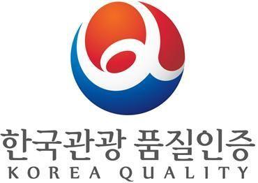 한국고나광 품질인증제 인증표지