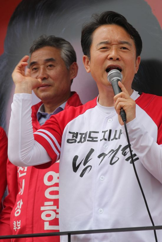 남경필 자유한국당 경기도지사 후보. 사진=연합뉴스