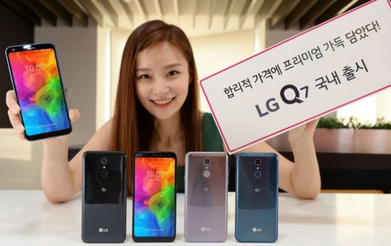 LG전자, 프리미엄폰 G7 빼닮은 40만원대 'Q7' 15일 출시