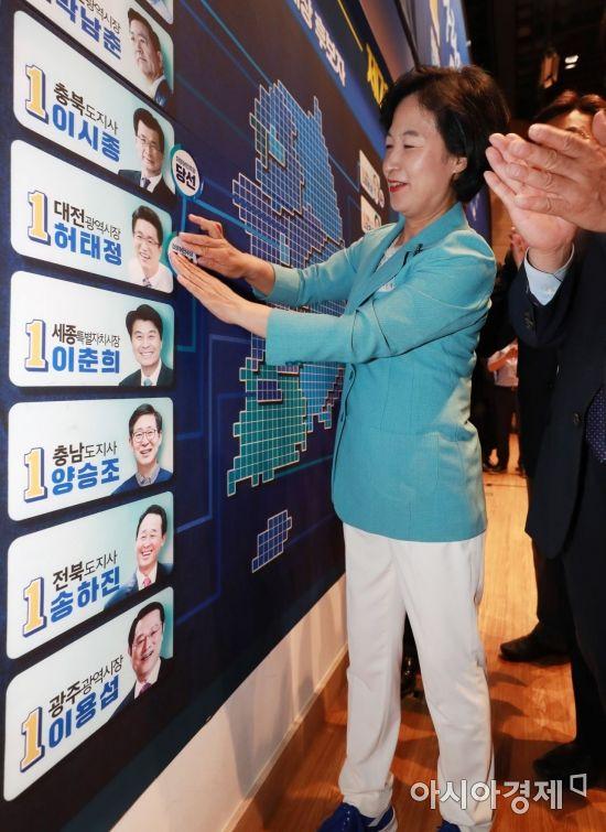 추미애 더불어민주당 대표가 13일 오후 서울 여의도 국회 의원회관에 마련된 개표상황실에서 당선이 확실시 된 후보들의 이름표 옆에 스티커를 붙이고 있다./강진형 기자aymsdream@