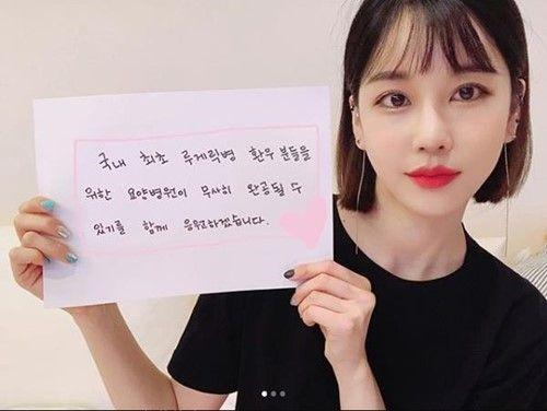 배우 김주리/사진=김주리 인스타그램