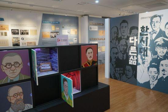 강북구 근현대사기념관 '한 시대, 다른 삶' 시민강좌 운영