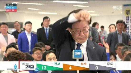 사진=MBC 방송 캡처