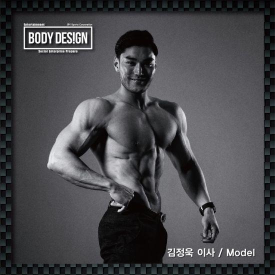 스포츠엔터테인먼트 'BODYDESiGN느낌' ㈜바디디자인 김정욱 이사