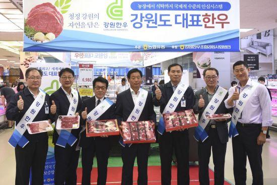 14일 서울 서초구 하나로마트 양재점에서 강원한우 김천일 대표이사(왼쪽에서 3번째)와 농협유통 경종혁 전무이사(왼쪽에서 5번째)가 참석한 가운데 '강원한우 특판전'이 개최됐다
