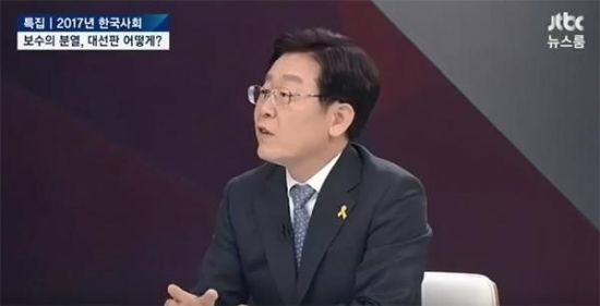 사진=JTBC 캡처