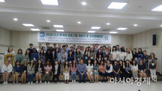 전남대 언어교육원, 미국 장학생 한국어 가르친다