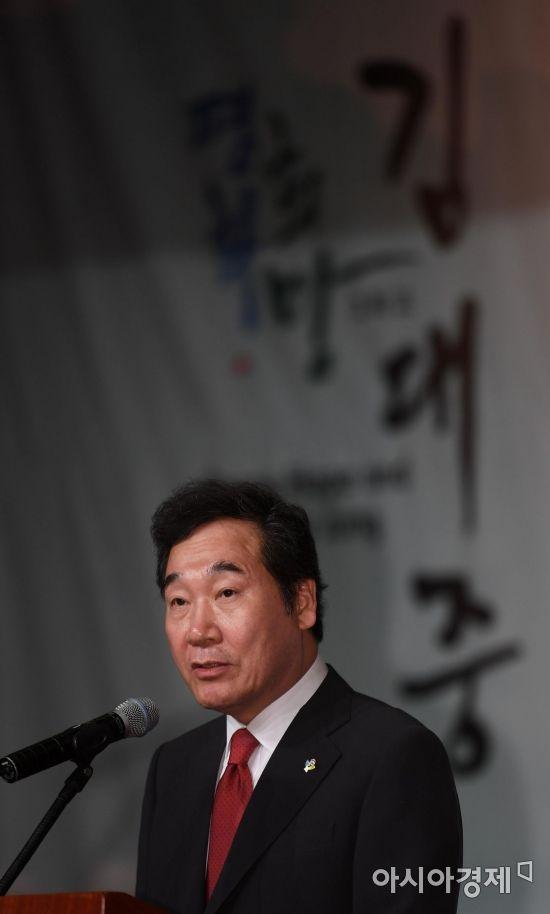 [포토] 축사하는 이낙연 총리