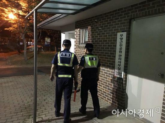 광주 광산경찰서 첨단지구대, 여성안심 구역·귀갓길 순찰 점검