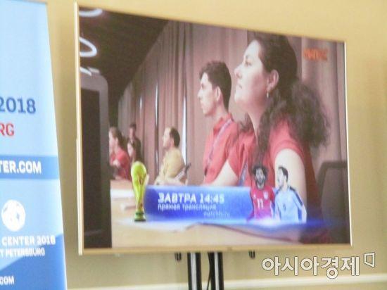 러시아월드컵 특집방송을 하고 있는 텔레비전 [사진=김형민 기자]