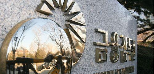 법정으로 간 삼성생명 즉시연금 사태…쟁점 미리보기 - 아시아경제