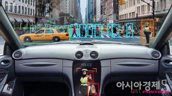 '자율주행자동차' 연구 위한 딥러닝 연구 개발