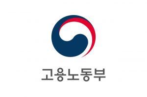 """""""일자리안정자금 2.5억 지급…10인미만·최저임금 영향 업종 지원"""""""