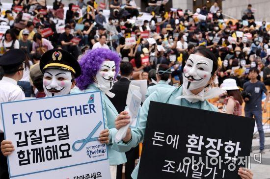 대한한공 직원들과 아시아나항공 직원들이 8일 서울 종로구 세종문화회관 앞에서 집회를 열고 경영진을 규탄하는 시위를 하고 있다./김현민 기자 kimhyun81@