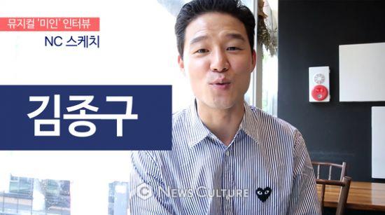 ▲ 뮤지컬 '미인' 인터뷰 영상 썸네일.   © 이지은 기자
