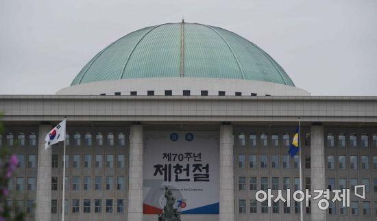 서울 영등포구 국회의사당. /문호남 기자 munonam@
