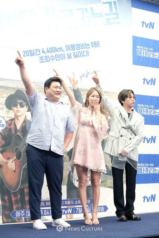 ▲ tvN '이타카로 가는길' 제작발표회 포토타임 때 김준현, 소유, 이홍기(왼쪽부터)가 포즈를 취하고 있다.   ©이지은 기자