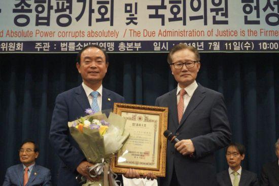 장병완, 국회의원 헌정대상 수상