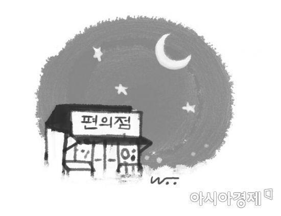 """불 꺼진 편의점·프랜차이즈·주점…""""인건비로 홀라당…새벽 장사 포기""""(종합)"""