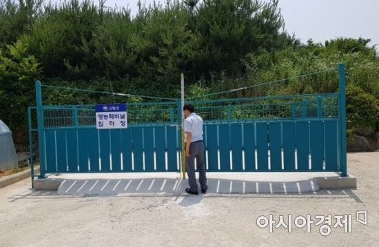 고창군, 영농폐비닐 공동 집하장 5개소 설치 완료