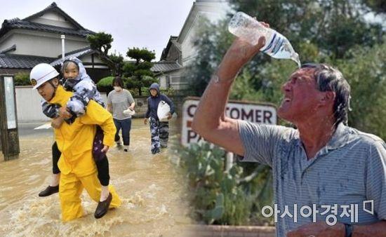 폭우 가고 나니 폭염…전 세계 강타하는 '이상기후' 원인은?