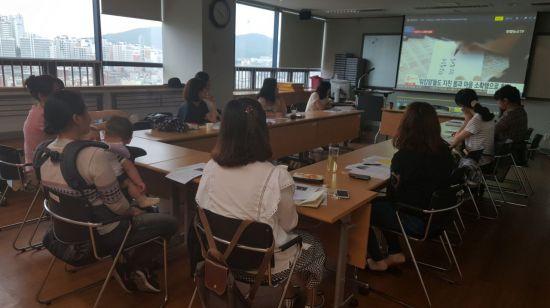 결혼이민자 수준별 한국어교육 진행