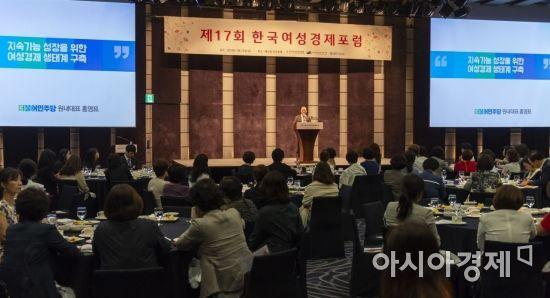 [포토] 여성경제인 만나는 홍영표 원내대표