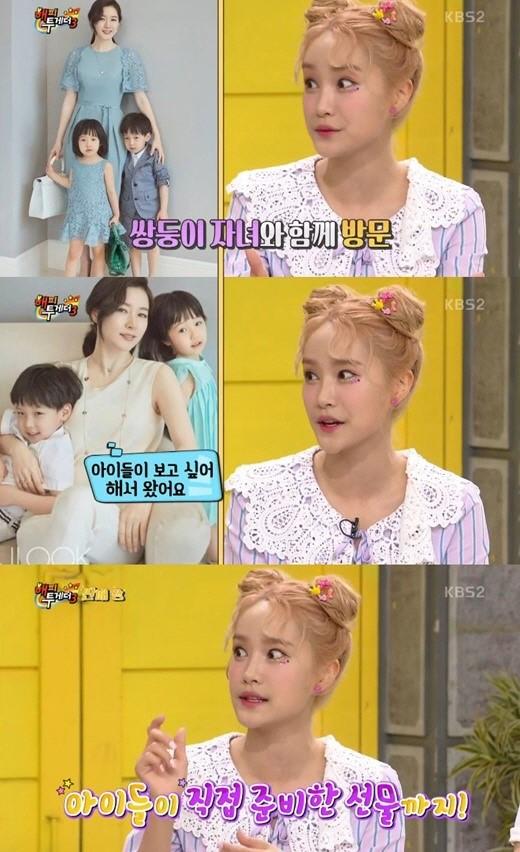 사진=KBS2 '해피투게더3' 방송화면 캡쳐