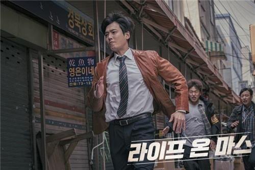 OCN 드라마 '라이프 온 마스'.사진=OCN 제공