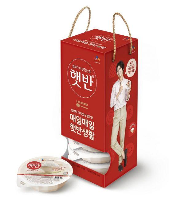 CJ제일제당, 박보검 그려진 '햇반 박스' 출시