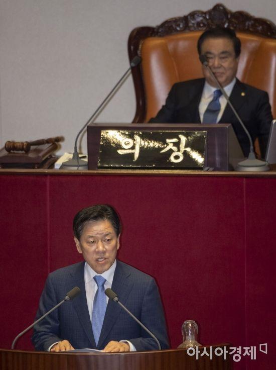 [포토] 인사말하는 주승용 국회 부의장