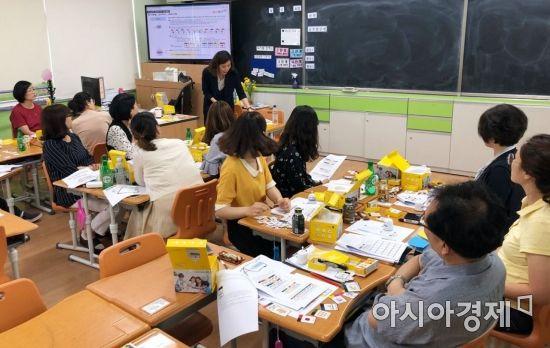 소프트웨어(SW)교육 '협력학교 맞춤형 컨설팅' 실시