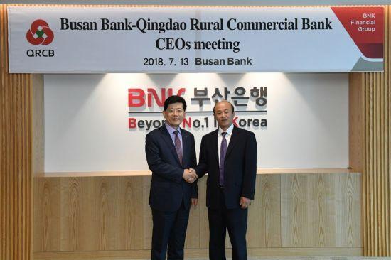 [포토]BNK부산銀, 중국 칭다오농상은행과 협력 관계 강화