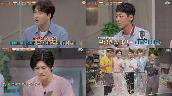 ▲ '방구석 1열' 캡쳐.   © 사진=JTBC