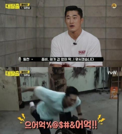 사진=tvN '대탈출' 방송화면 캡처