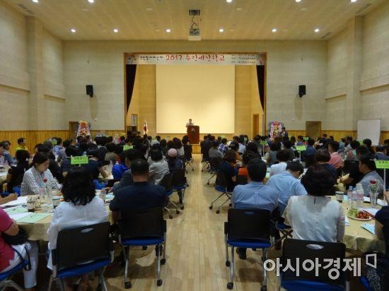 광주 북구, 주민예산학교 개최…전문역량 강화 나서