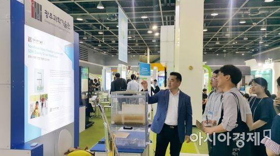 GIST 국제환경연구소, 기후기술 공유 'GIST 희망정수기' 소개