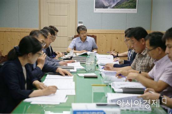 구례군, 민선 7기 주요업무 보고회 개최