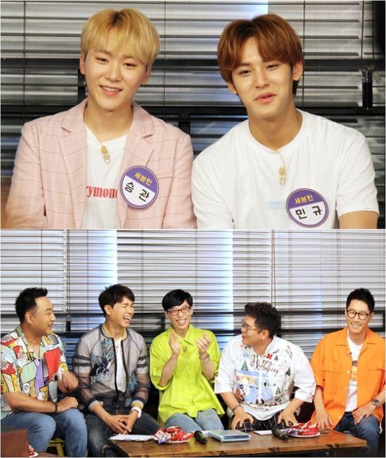 ▲ '해피투게더3' 스틸 컷.   ©사진=KBS2