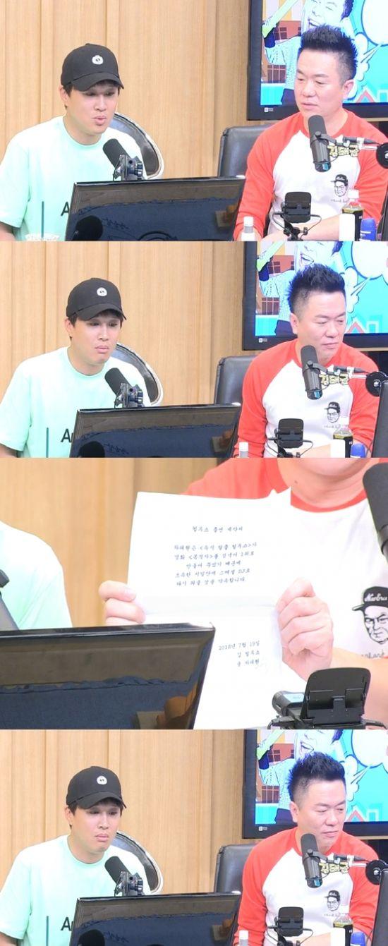 ▲ SBS 파워FM '두시탈출 컬투쇼'   © 사진=방송 화면 캡처