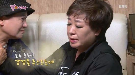 사진=KBS 교양프로그램 '박원숙의 같이 삽시다' 방송 캡처