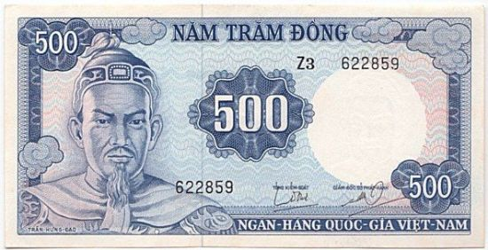 과거 남베트남 500동 화폐에 그려진 쩐흥다오 장군의 초상. 당시에도 베트남 전역에서 쩐 장군은 민족영웅으로 추대됐다.(사진=위키피디아)
