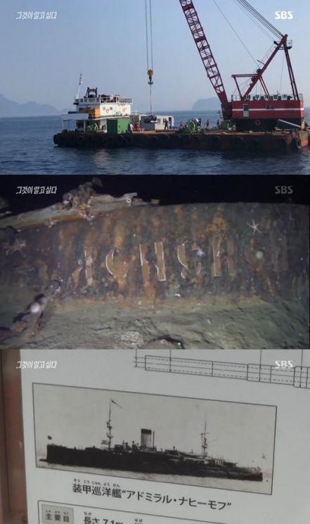 경찰, 돈스코이호 사기 관계자 2명 구속영장 신청