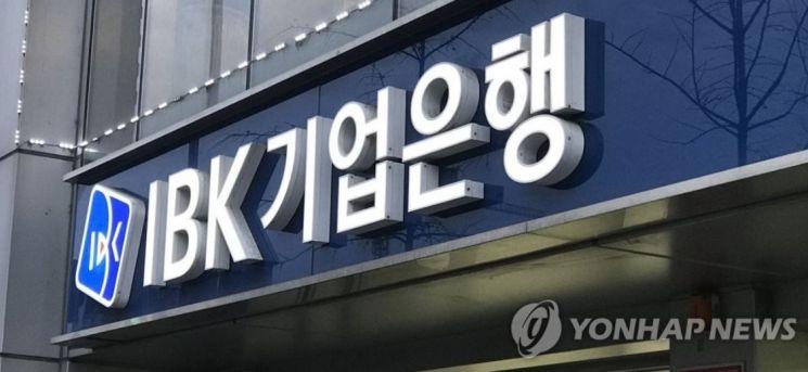 IBK기업은행 중기대출 150조 돌파