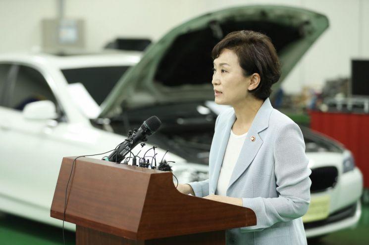 김현미 국토부 장관(자료사진)